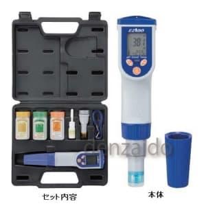 FUSO マルチ水質計測器 Model7200