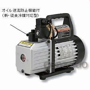 小型ツーステージ真空ポンプ 電磁弁付 VP-215