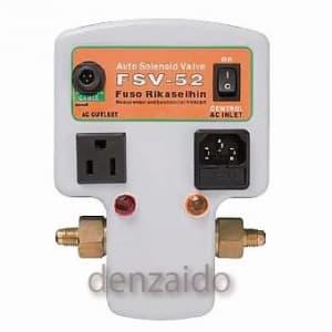 FUSO 自動電磁弁ユニット FUSO-50F/50H/100G用 FSV-52
