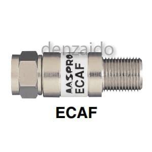 マスプロ 【生産完了品】電流カットアダプター 屋内用 シールド型 ECAF