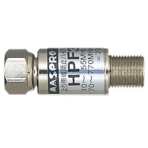 マスプロ 【生産完了品】CATV上り帯域カットフィルター 減衰量35dB型 HPF35C