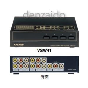 マスプロ AVセレクター VSW41