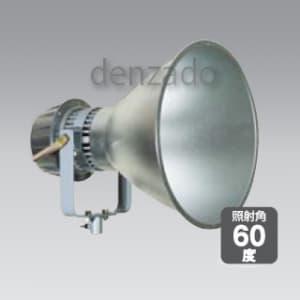 LEDメガライト70W 投光器式 スポットタイプ 防雨型 色温度:3000K LEN-70PE/D-S-3000K