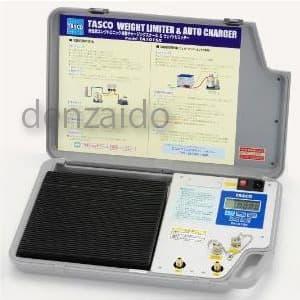 タスコ 高性能エレクトロニック自動チャージングスケール&ウェイトリミッター TA101SX-2