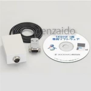 タスコ 【生産完了品】パソコン取込用接続コード・ソフトウェアセット TA101SR-1用 TA101SR-20