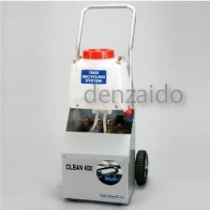 冷凍サイクル洗浄機 4.0Lタイプ TA353SP-400