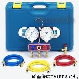 タスコ 【生産完了品】R410Aマニホールドセット ゲージカバー付 チャージホース92?×3本 TA15EB