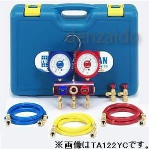 タスコ 【生産完了品】R410Aマニホールドセット ゲージカバー付 チャージホース150?×3本 TA122YC-2