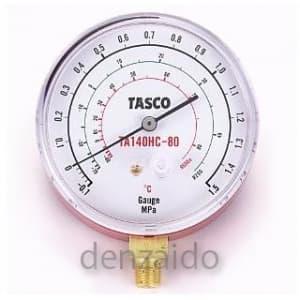 R600a/R290 HC冷媒用圧力計 80φ 圧力範囲:0.11〜1.5MPa TA140HC-80