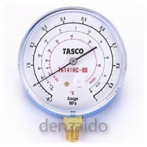 R600a/R290 HC冷媒用圧力計 80φ 圧力範囲:0.11〜1.0MPa TA141HC-80
