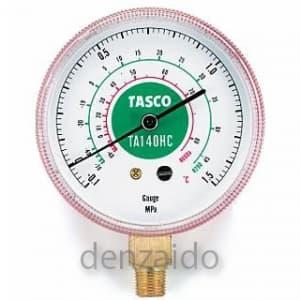R600a/R290 HC冷媒用圧力計 68φ 圧力範囲:0.11〜1.5MPa TA140HC