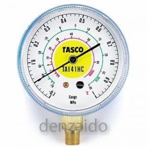 R600a/R290 HC冷媒用圧力計 68φ 圧力範囲:0.11〜1.0MPa TA141HC