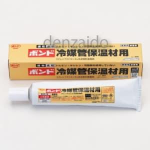 タスコ 冷媒配管保温材用接着剤 TA931RB