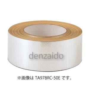 タスコ アルミガラスクロス粘着テープ 100mm×30m TA978RC-100E