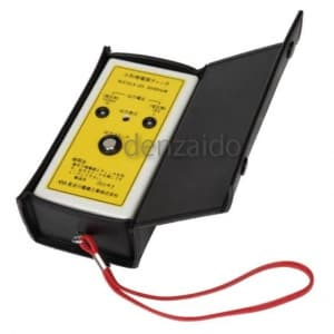 長谷川電機工業 検電器チェッカー 電池内蔵方式 ハンディタイプ H端子AC1200V・L端子AC70V HLA-2G