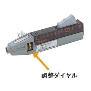 長谷川電機工業 検電器チェッカー 圧電方式 ハンディタイプ 調整ダイヤル付(10〜30) CL-1-06