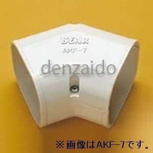 バクマ工業 コーナー 平面45° 6型 アイボリー 《スマートダクト ADシリーズ》 AKF-6-I