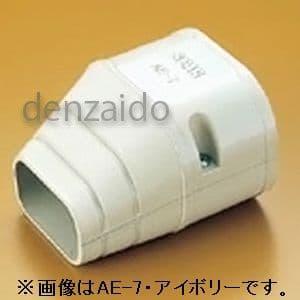 バクマ工業 端末カバー 機器接続部用 7型 ホワイト 《スマートダクト ADシリーズ》 AE-7-W