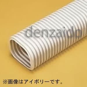 バクマ工業 自在継手2m フリーカットタイプ 7型 ホワイト 《スマートダクト ADシリーズ》 AF-7-2000-W