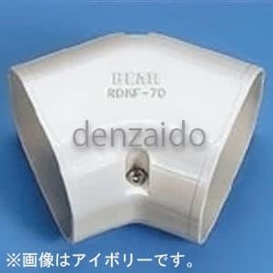 バクマ工業 コーナー 平面45° ホワイト 《スマートダクト RDシリーズ》 RDKF-70-W