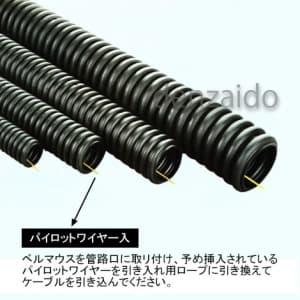 バクマ工業 【販売終了】FEP管(一重波形状) 地中埋設管 ブラック 管内径30mm 長さ30m FEP-30-30M