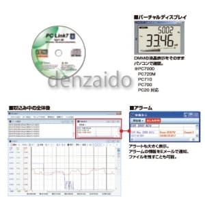 三和電気計器 環境測定器 データ取込ソフト PC Link System 最大8ch対応 PCLink7