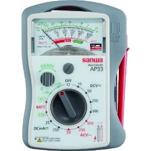 三和電気計器 アナログマルチテスタ 小型ポケットサイズ 5ファンクション 直流電圧/電流 交流電圧 バッテリーチェック 抵抗 AP33
