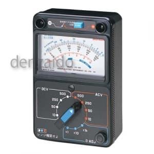 三和電気計器 アナログマルチテスタ 高性能安全設計 パワー測定用 3ファンクション 直流電圧 交流電圧 抵抗 VS-100