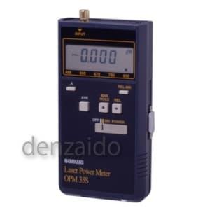 三和電気計器 【生産完了品】レーザパワーメータ 測定範囲0.001μW〜50.00mW OPM35S