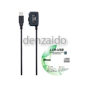 三和電気計器 光リンク接続 LCR USB接続ユニット LCR-USB