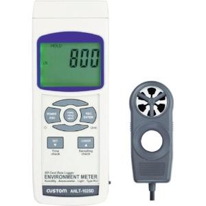 カスタム データロガー多機能環境測定器 AHLT-102SD