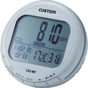 カスタム CO2モニター 大型LCD CO2-M1