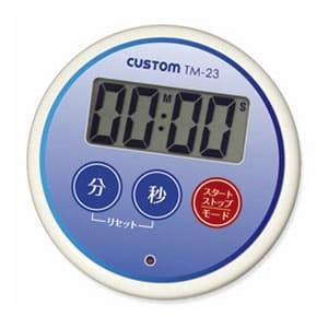 カスタム 防滴タイマー 3ボタン式 時計機能/LEDバックライト/強力ネオジム磁石付 TM-23