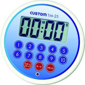 カスタム 防滴タイマー 10ボタン式 時計機能/LEDバックライト/強力ネオジム磁石付 TM-25