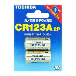 東芝 カメラ用リチウム電池 3V 30mA 1400mAh 2個入 CR123AG2P