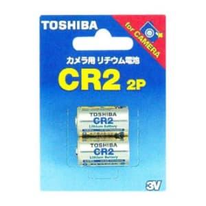 東芝 カメラ用リチウム電池 3V 10mA 850mAh 2個入 CR2G2P