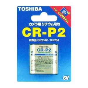 東芝 カメラ用リチウム電池 6V 30mA 1400mAh 1個入 CR-P2G
