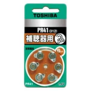【ケース販売特価 60個セット(6個パック×10)】補聴器用空気電池 公称電圧:1.4V サイズ:径7.9×総高3.6mm 6個入 PR41V6P_set