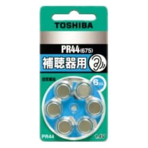 補聴器用空気電池 公称電圧:1.4V サイズ:径11.6×総高5.4mm 6個入 PR44V6P