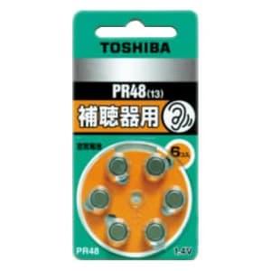【ケース販売特価 60個セット(6個パック×10)】補聴器用空気電池 公称電圧:1.4V サイズ:径7.9×総高5.4mm 6個入 PR48V6P_set
