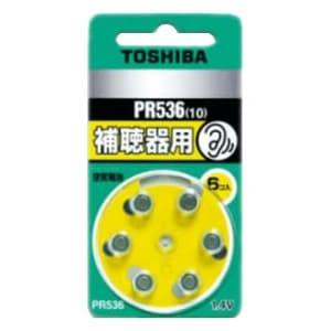 補聴器用空気電池 公称電圧:1.4V サイズ:径5.8×総高3.6mm 6個入 PR536V6P