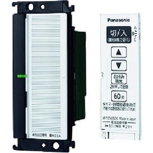 パナソニック とったらリモコン LED調光用 2線式 3路配線対応 3チャンネル形 親器 遅れ消灯機能付 WTC56712W