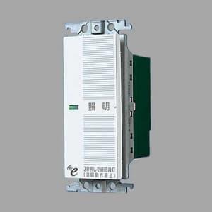 パナソニック 【生産完了品】eワイヤレスシリーズ 埋込スイッチ 受信器 2線式 3A 100V WTE5203W