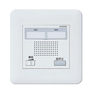 パナソニック コール親器 2回路 WQ4302K