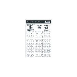 パナソニック ネームスイッチカード3型 ホワイト WVC8323W