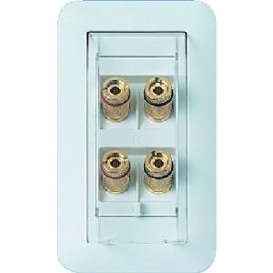 埋込スピーカーターミナル 2対用 金属取付枠付 ホワイト WTN4102W