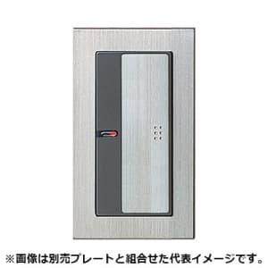 パナソニック 埋込トイレ換気スイッチ 電子式 換気扇消し遅れ機能付 2A 100V シルバーグレー WTT5173S1