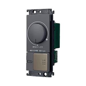 パナソニック LED用埋込調光スイッチC 片切・3路両用 ロータリー式 160VA 100V スクエア ライトブロンズ WTT57521F1