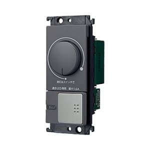 パナソニック LED用埋込調光スイッチC 片切・3路両用 ロータリー式 160VA 100V スクエア シルバーグレー WTT57521S1