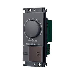 パナソニック LED用埋込調光スイッチC 片切・3路両用 ロータリー式 160VA 100V スクエア ダークブラウン WTT57521A1